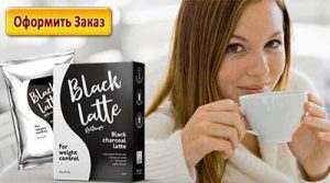 Black Charcoal Latte - beoordelingen - Amazon - preis
